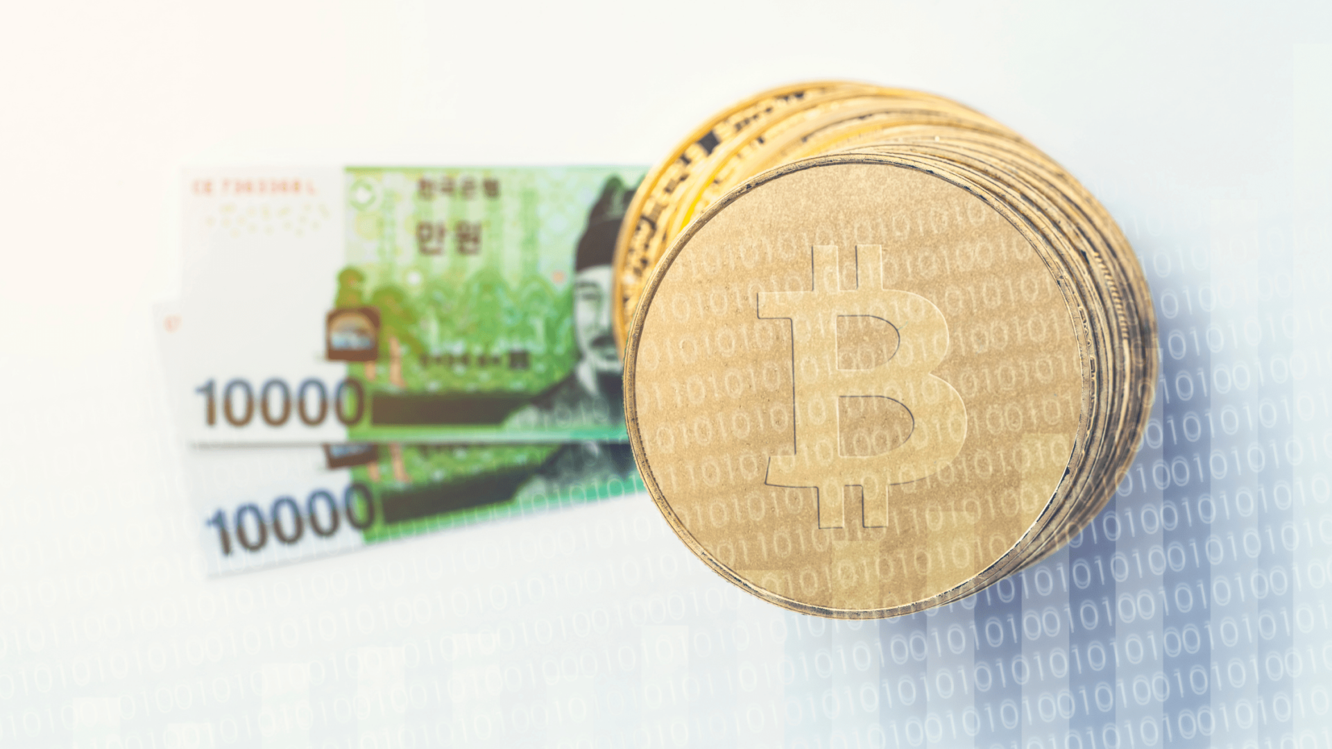 Rise of Bitcoin: Korean banks getting into 'Crypto' asset management <bold>business</bold>