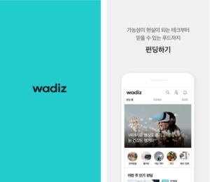 Wadiz